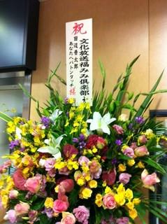 写真花.JPG