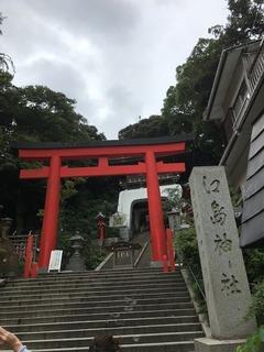江ノ島神社.JPG